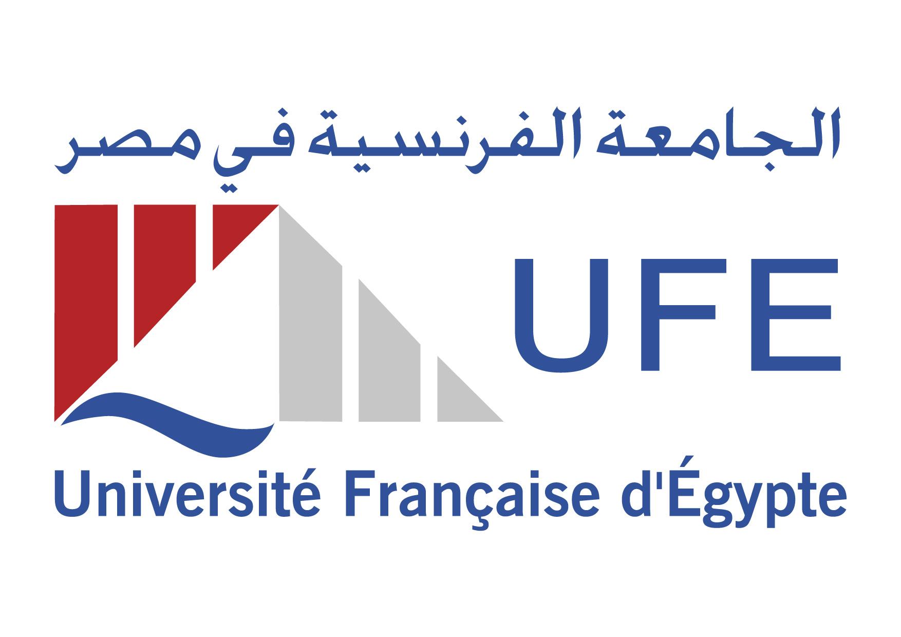 الجامعة الأهلية الفرنسية