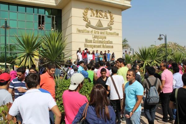 """جامعة أكتوبر للآداب والعلوم الحديثة """"MSA"""""""
