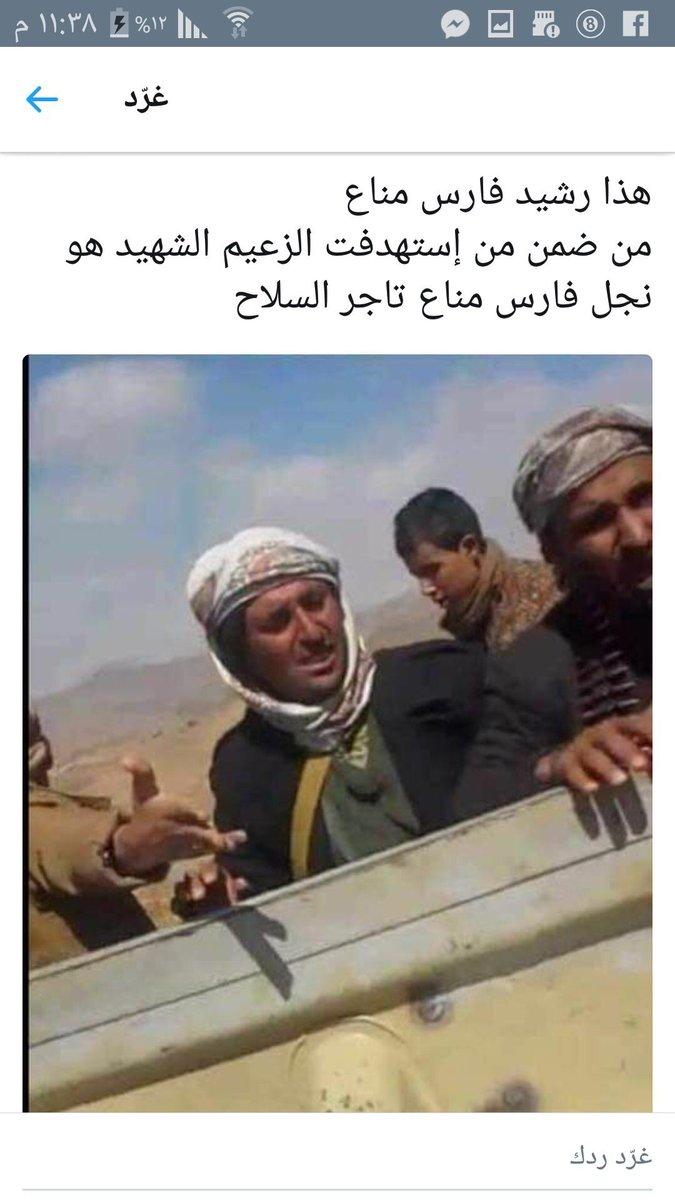 أول صور للمتورطين في مقتل علي عبد الله صالح