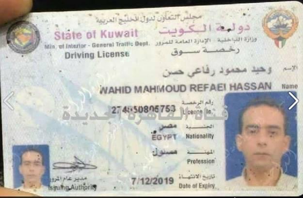 القصة الكاملة وراء اعتداء كويتي على مواطن مصري بالكويت