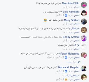 بعض التعليقات على الصورة