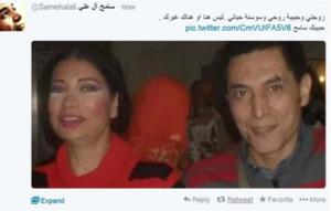 سوسن بدر وسامح آل علي