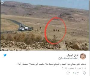 موكب صالح قبل الهجوم الحوثي