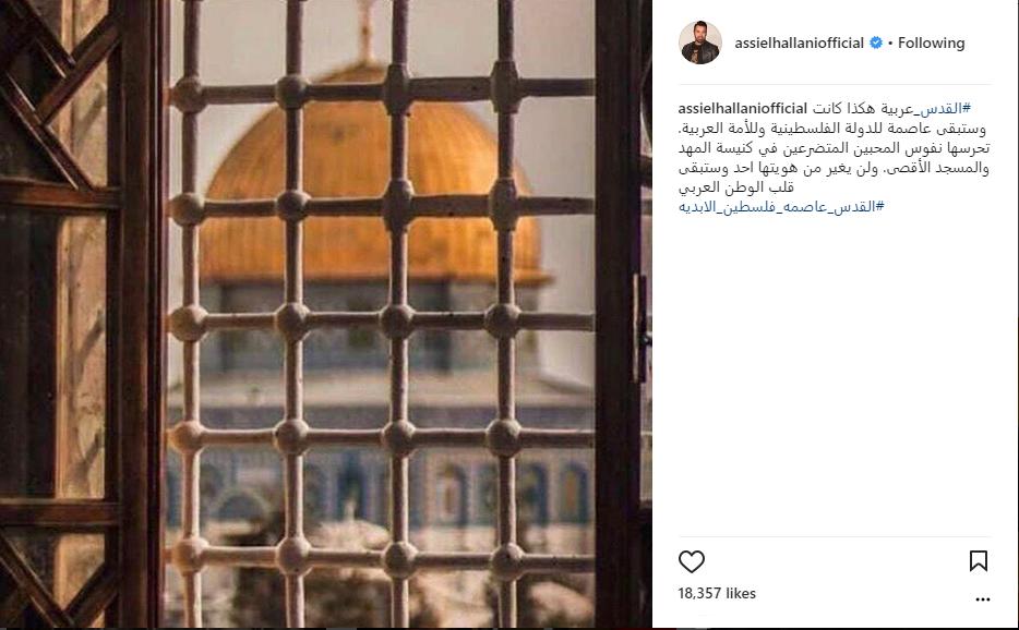 عاصي الحلاني يدافع عن القدس