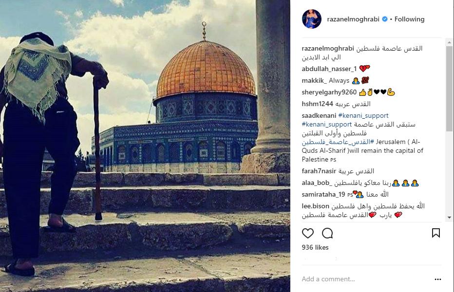 رزان مغربي تدافع عن القدس