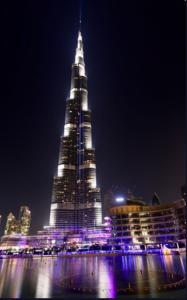 برج خليقة واحتفالات 2018