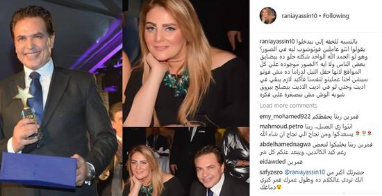 هجوم على رانيا ياسين بسبب صورة تجمعها بزوجها