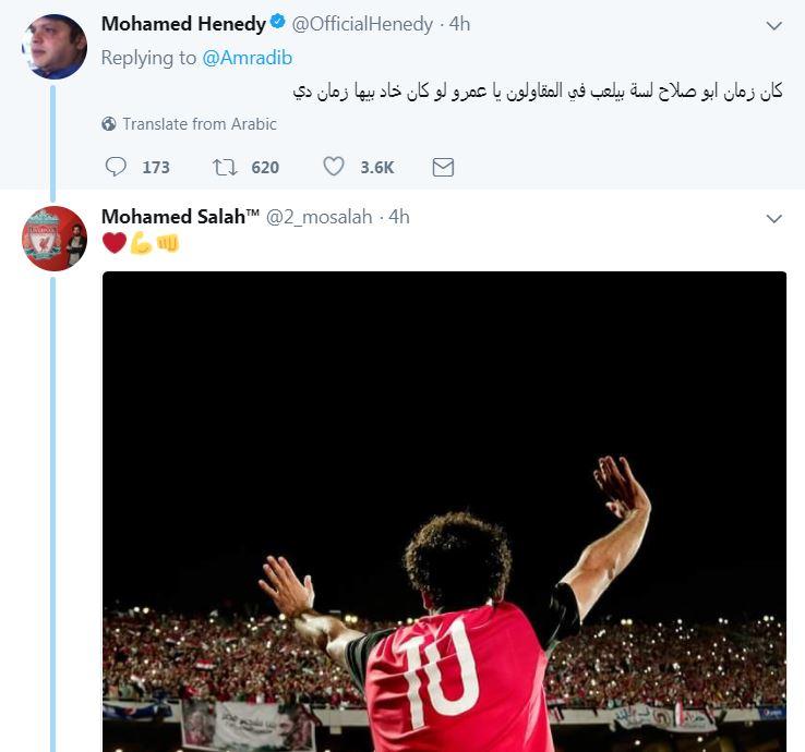 وصلة «ألش» بين عمرو أديب وهنيدي وصلاح