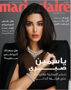 ياسمين صبري تتصدر غلاف مجلة «ماري كلير»