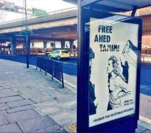 الحرية لعهد التميمي