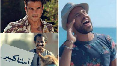 5 أغنيات مصرية أتهمت بالسرقة من ألحان عالمية