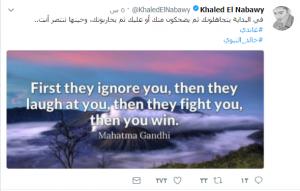 خالد النبوي يستوحي شخصية غاندي على تويتر