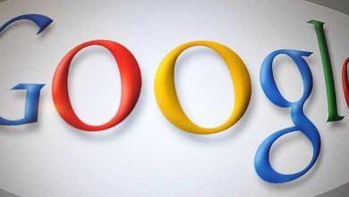 جوجل يحتفل باليوم العالمي للمرأة