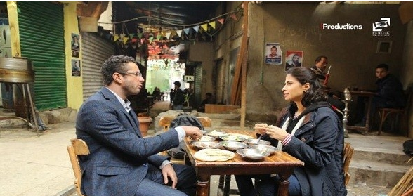 أحمد الفيشاوي وروبي