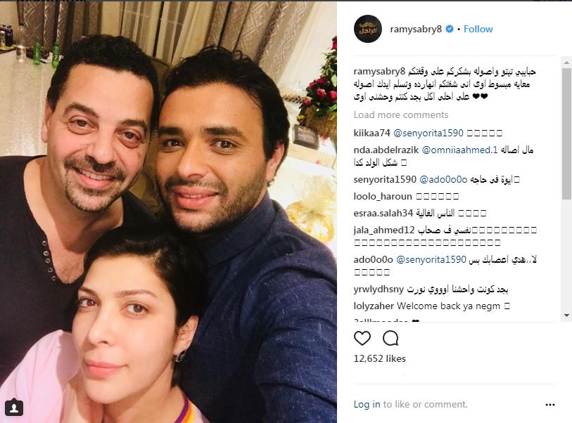 رامي صبري يوجه رسالة شكر لاصالة وزوجها