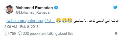 رد محمد رمضان عليه