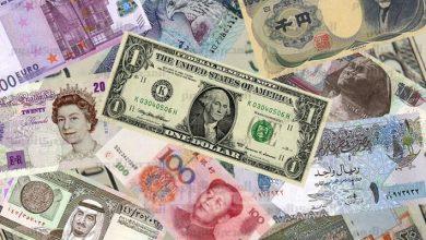 العملات العربية والأجنبية