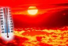 الأرصاد تحذر من التعرض لأشعة الشمس مباشرة