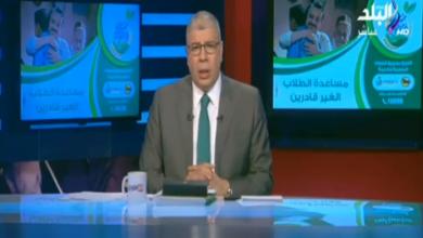 مفاوضات الأهلي لضم حسين الشحات