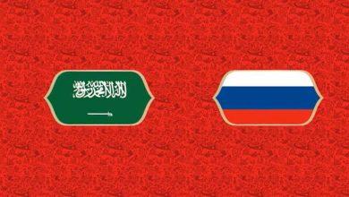 بث مباشر مباراة السعودية وروسيا