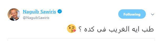 نجيب ساويرس يسخر من محمد رمضان