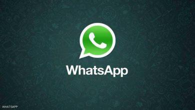 واتس آب ينهي دعمه لمجموعة هواتف جديدة