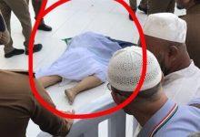 انتحار حاج عراقي