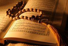عبارات تهنئة حفظ أجزاء من القرآن