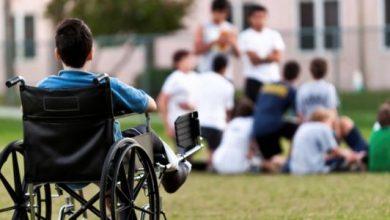 ذوي الاحتياجات الخاصة