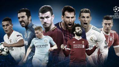 مواعيد مباريات دوري أبطال أوروبا