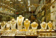 ارتفاع أسعار الذهب بالسوق المحلي اليوم الثلاثاء 23-10-2018