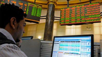 البورصة أو سوق الأوراق المالية و تعريف الأسهم مع نصائح للاستثمار في البورصة لأول مرة