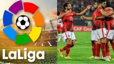 الحساب الرسمي للدوري الإسباني يغرد حول مباراة الأهلي