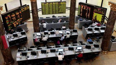 كيفية الاستثمار في البورصة المصرية؟