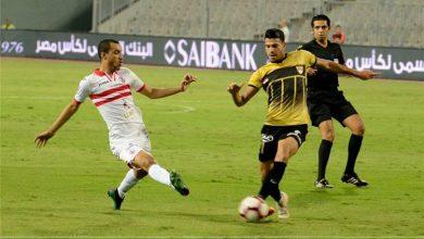 منافس الزمالك في دور الثمانية بكأس مصر