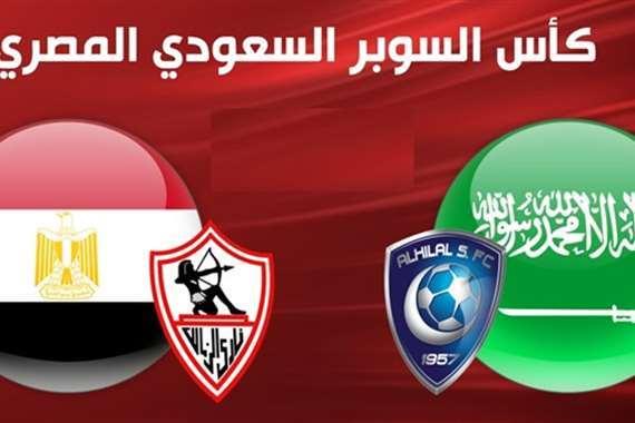 موعد مباراة السوبر السعودي 2018