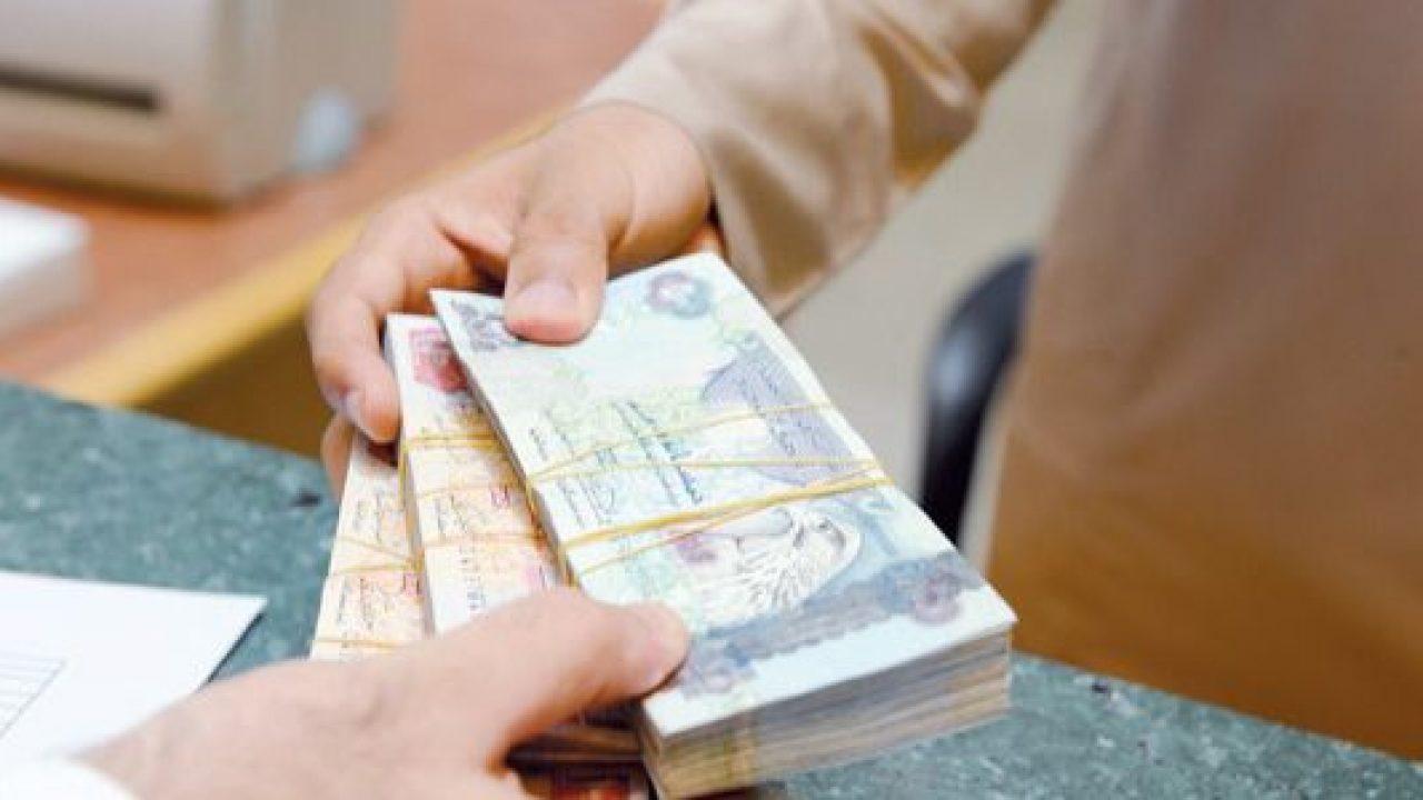 ننشر شروط الحصول على قروض الشباب من بنك مصر لقطات