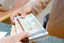 ننشر شروط الحصول على قروض الشباب من بنك مصر