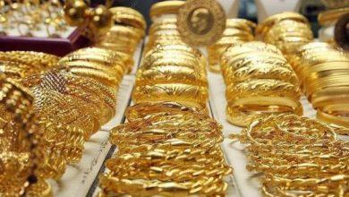استقرار سعر الذهب اليوم الأحد 11-11-2018.. وعيار 21 يسجل هذا الرقم!