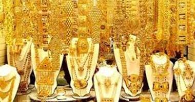 انخفاض مفاجيء في سعر الذهب اليوم الخميس 8-11-2018.. وعيار 21 يسجل هذا الرقم!