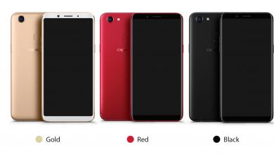 تعرف على تعرف على مواصفات ومميزات وعيوب وسعر هاتف Oppo F5