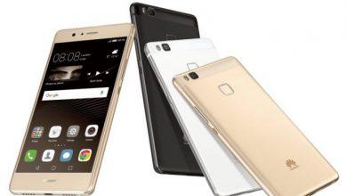 تعرف على مواصفات ومميزات وعيوب وسعر هاتف Huawei P9 lite