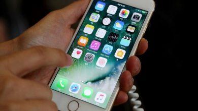 هاتف آبل الجديد iPhone 8S