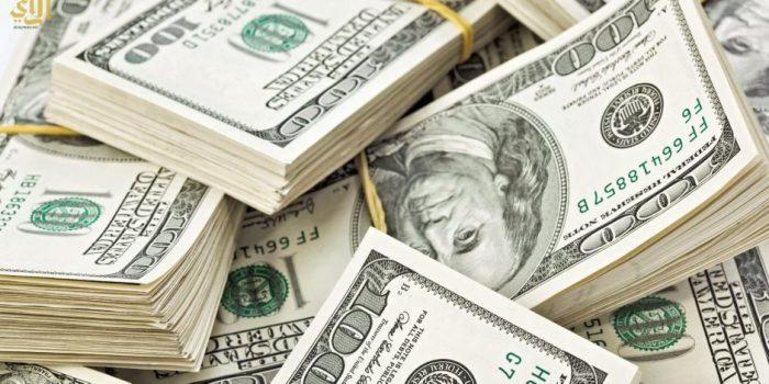 أسعار صرف الدولار