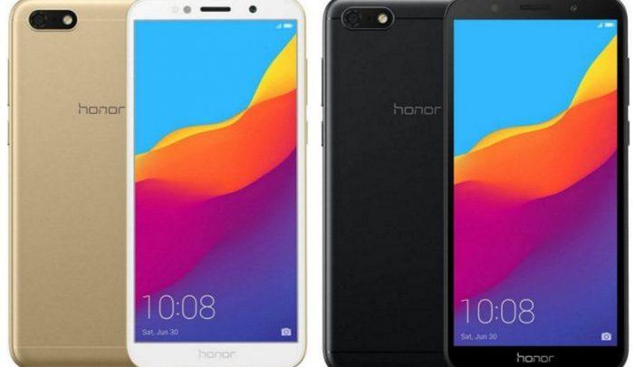 تعرف على مواصفات ومميزات وعيوب وسعر هاتف Honor 7S