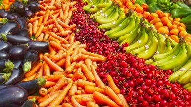 تعرف على أسعار الخضروات في سوق العبور اليوم السبت 15-12-2018