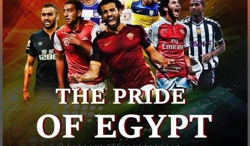 مصري محترف ثالث صفقات الأهلي في يناير.. والإعلان خلال ساعات