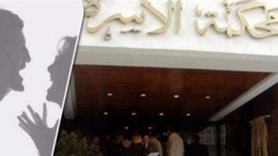 ياسمين تطلب الخلع أمام محكمة الأسرة: «جوزي بيجبرني على المعاشرة الصبح قبل الشغل»