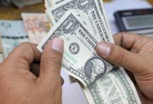 أسعار صرف الدولار في البنوك اليوم الأحد 16-12-2018