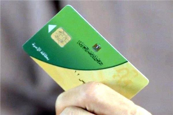 «تعرف على دورك».. وزارة التموين تعلن جدول عودة المحذوفين من بطاقة التموين